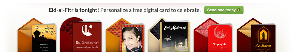 Card_homespot2_970x185_eid-b